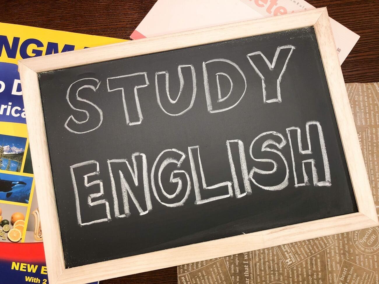 オンライン英語学童と英会話スクールの違いを徹底解説